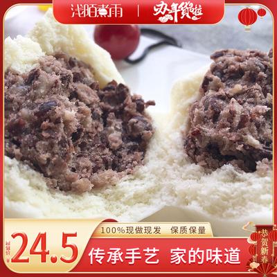 浅陌煮雨 山东农家纯手工豆沙包子 早餐红小豆杂粮白馒头粗粮豆包