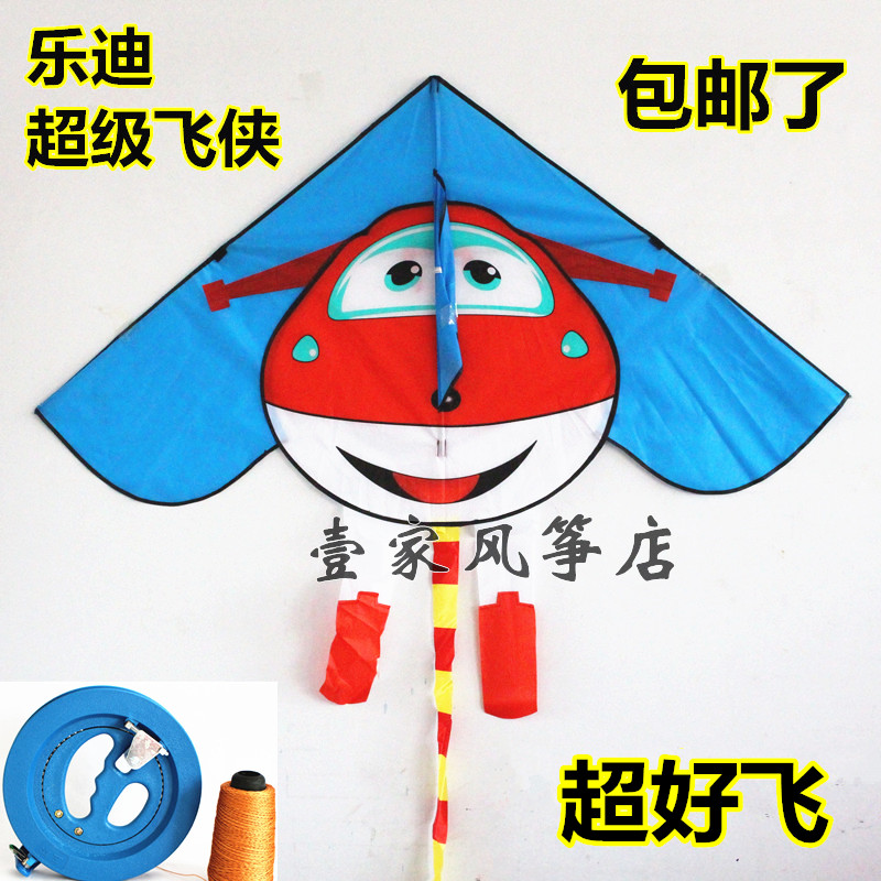 Бесплатная доставка по китаю новая коллекция детские Кайт Супер Пан Леди плафон Воздушный змей кайт-лета
