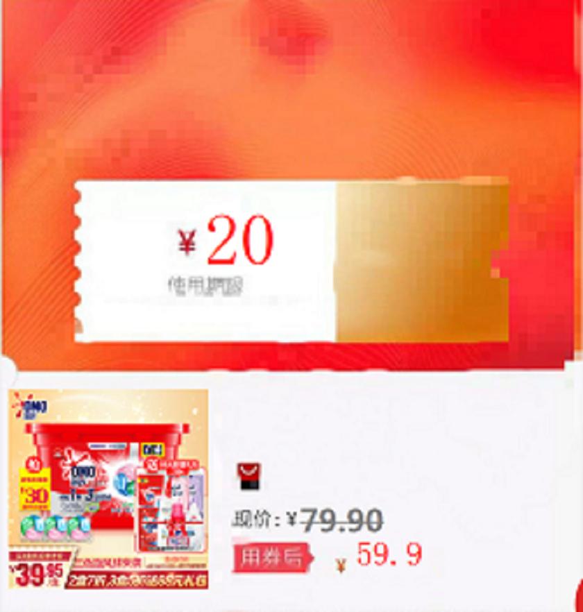 奥妙 三合一清新桉树洗衣凝珠 216G (18颗)不添加荧光剂