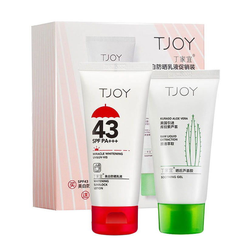 TJOY whitening sunscreen lotion SPF43PA+++50g delivers aloe gel 40g sunscreen after sunburn.