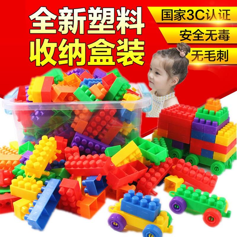 满18.90元可用3元优惠券幼儿童拼装开发益智力塑料宝宝积木