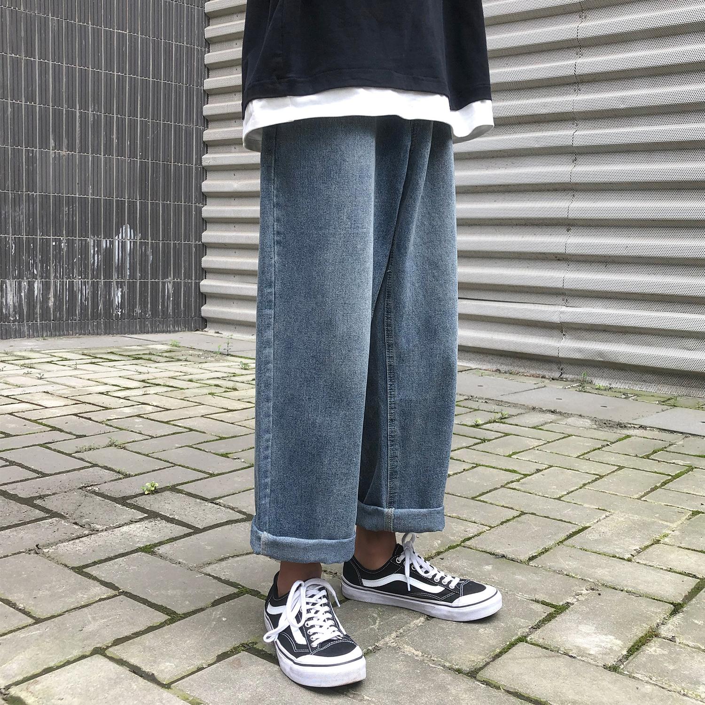 88.00元包邮春秋宽松直筒阔腿男士九分裤牛仔裤
