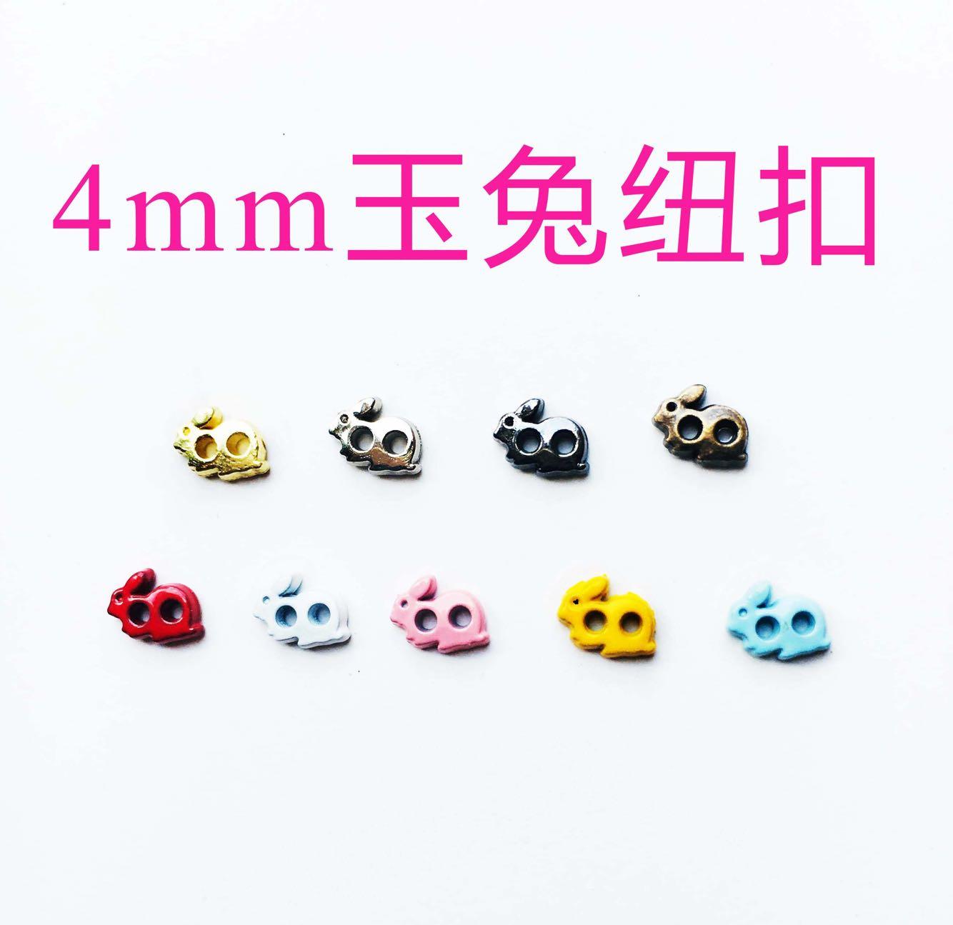 4mm super small mini button BJD small cloth doll clothes button handmade toy accessories rabbit