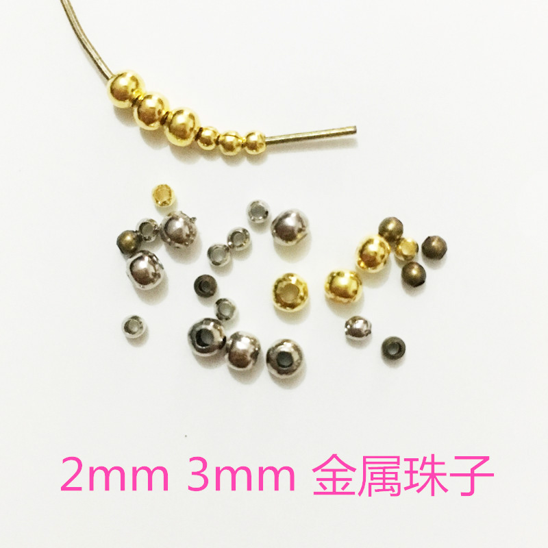 1 yuan, 50 pieces of 2mm 3mm metal beads, super mini baby BJD dress accessories necklace beads