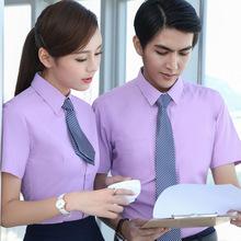 大码衬衫短袖男女同款夏装斜纹保险销售经理教师面试工作制服上衣