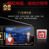 电视超长待机双卡双待军工三防老人手机TV寸大屏免费3.5直板HY
