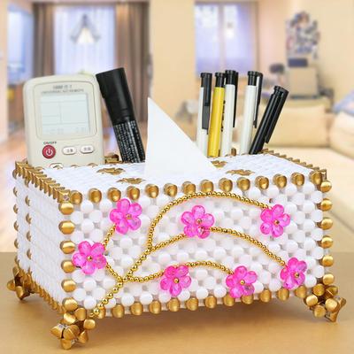 手工DIY成人串珠编织制作多功能梅花纸巾盒家居摆件散珠子材料包