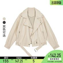 【95折】机车皮衣女2021春装新款西装领BF风帅气pu皮夹克短外套