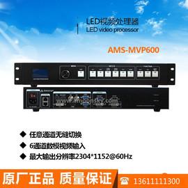 LED电子显示屏专用凯视达KSD视频图像处理器多屏分屏画中画