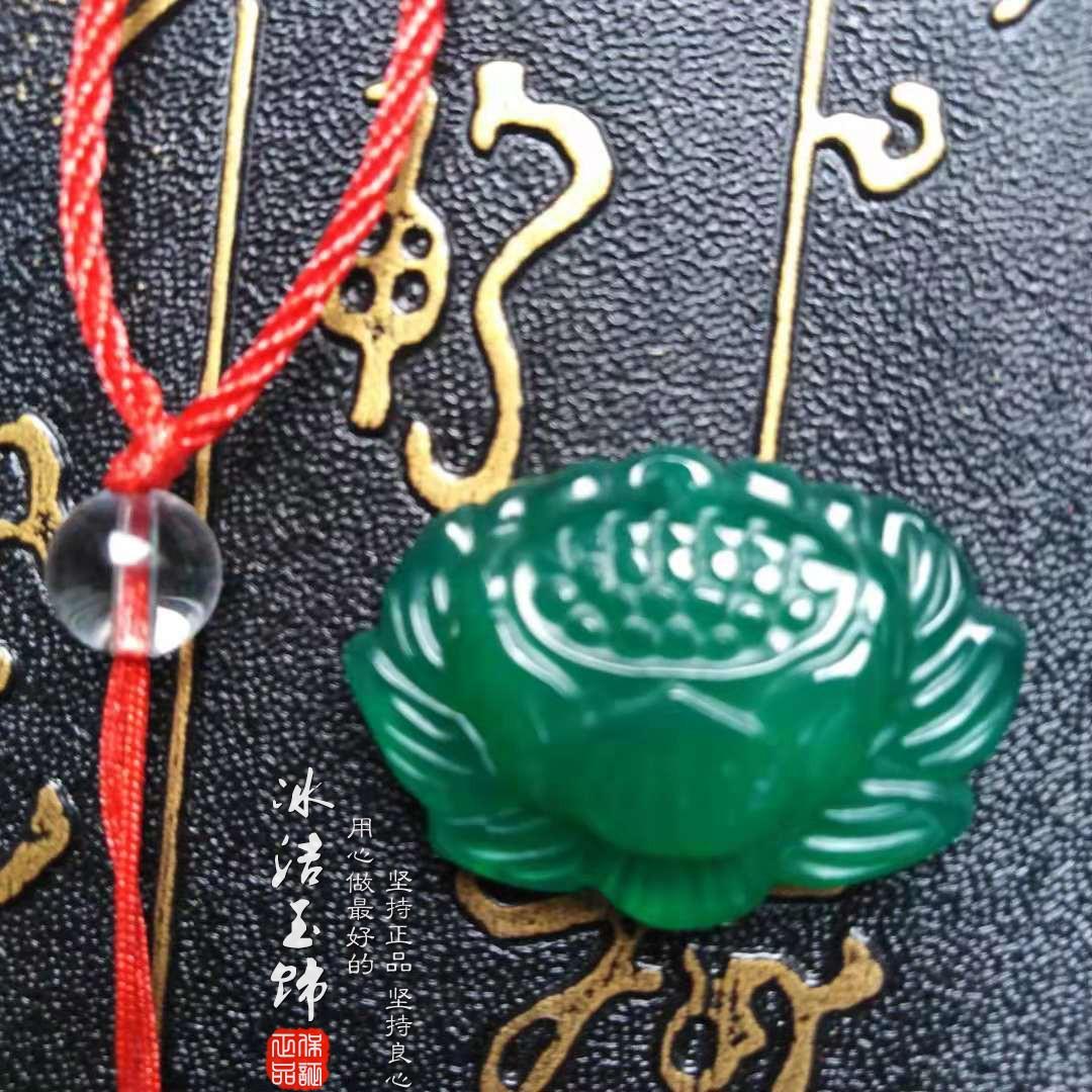 Изделия из малайского нефрита Артикул 645567271989