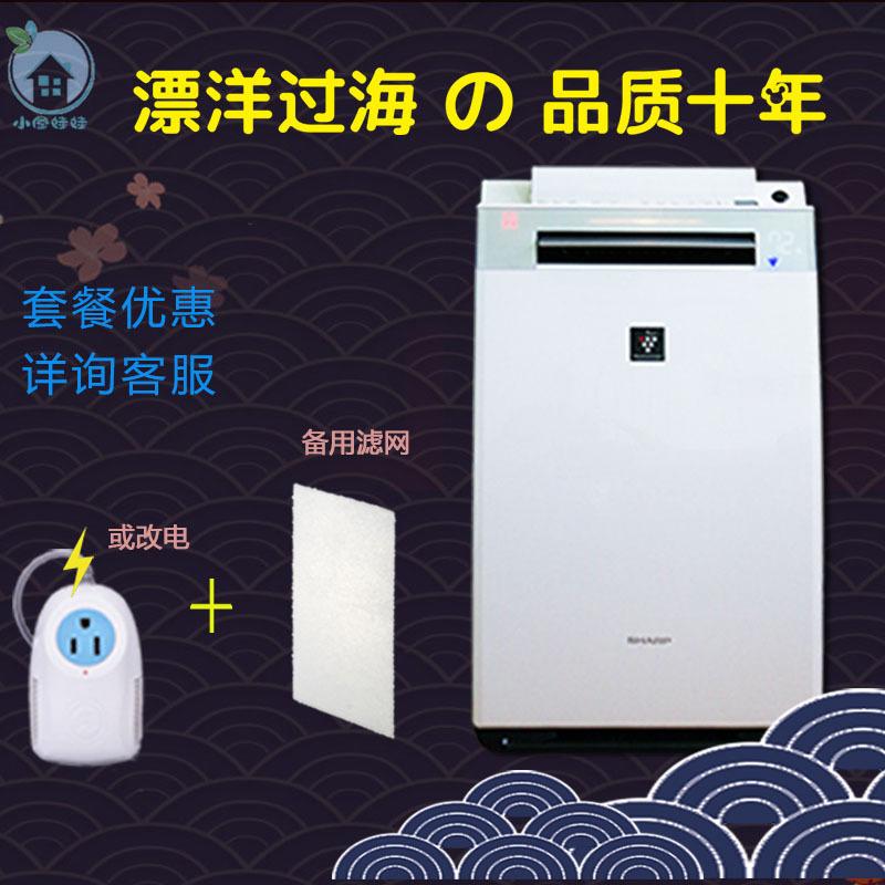 现货 SHARP 日本原装除甲醛夏普空气净化器KI-GX75FX75FX100-W