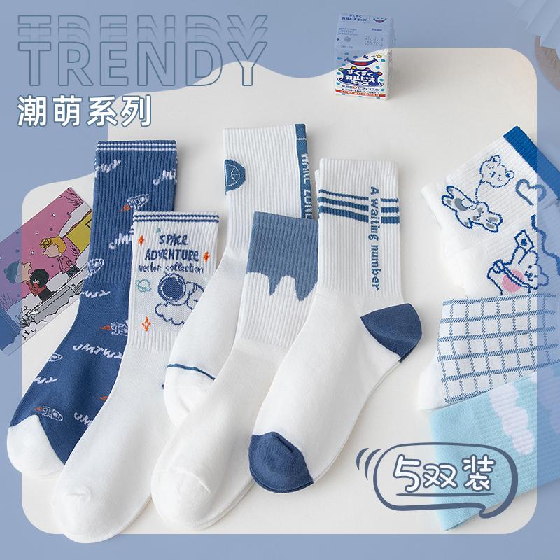 白色袜子女夏纯棉ins潮中筒袜夏季薄款蓝色可爱日系运动袜长筒袜