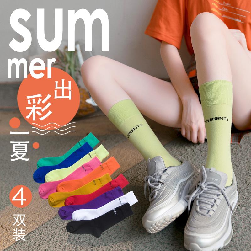 堆堆袜子女中筒袜ins潮街头中长袜夏季薄款运动彩色夏天长筒高帮