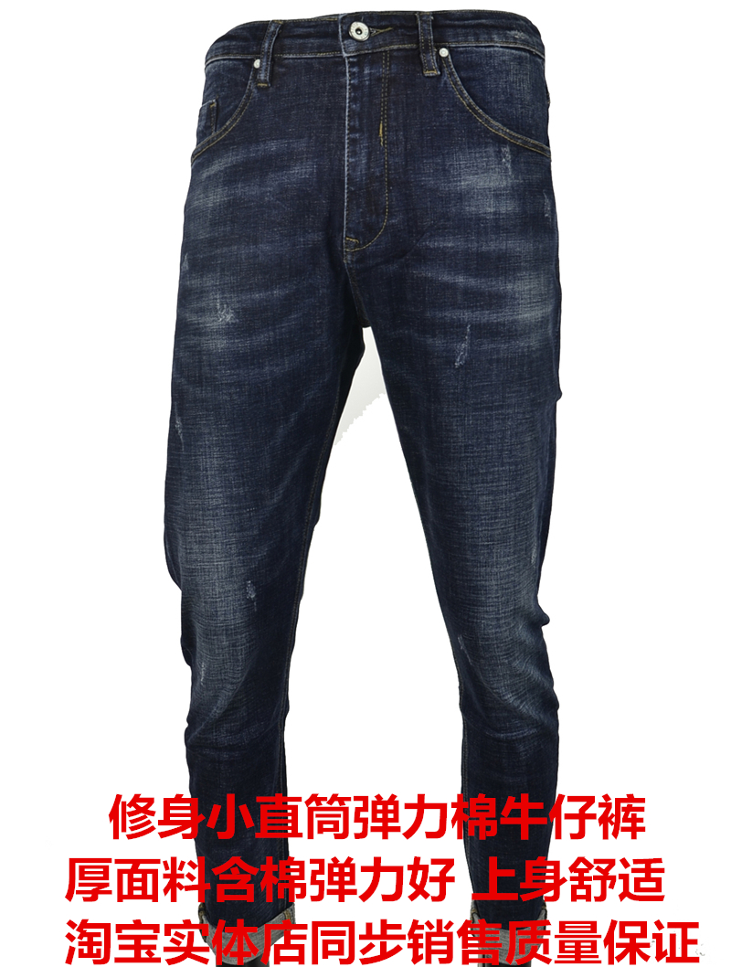 Autumn and winter mens European jeans high elastic thick mid low waist Slim small foot miner dark blue washed jeans