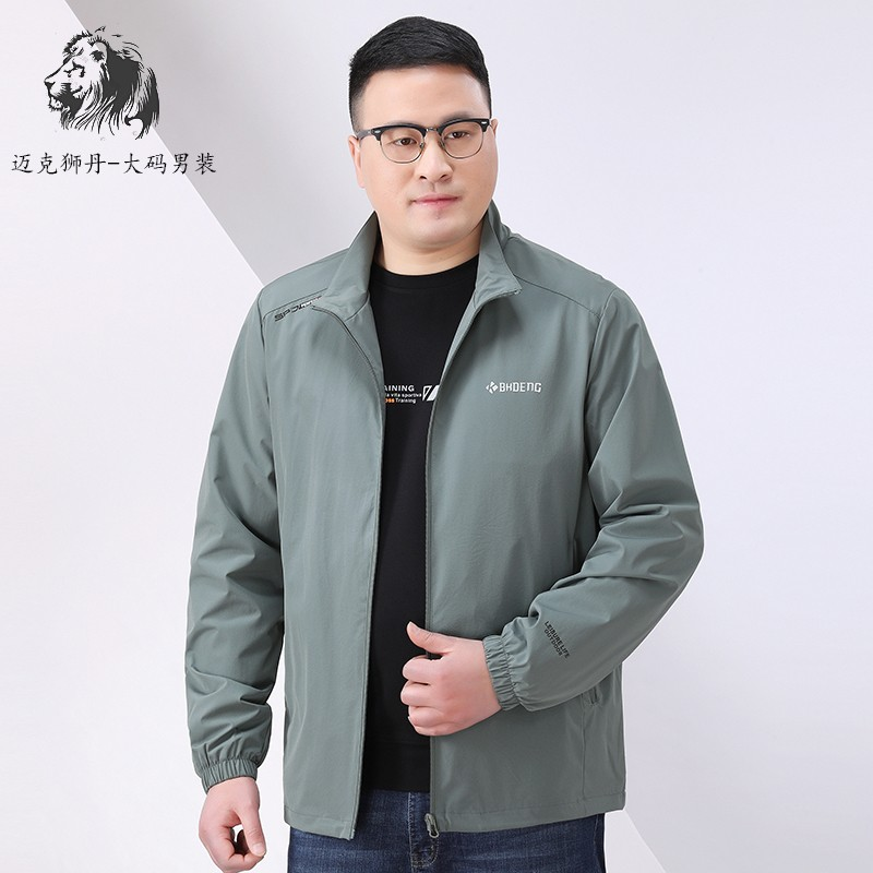 High end brand spring and summer plus fat plus size mens jacket fat guy loose stand collar Sports Top fat man extra large