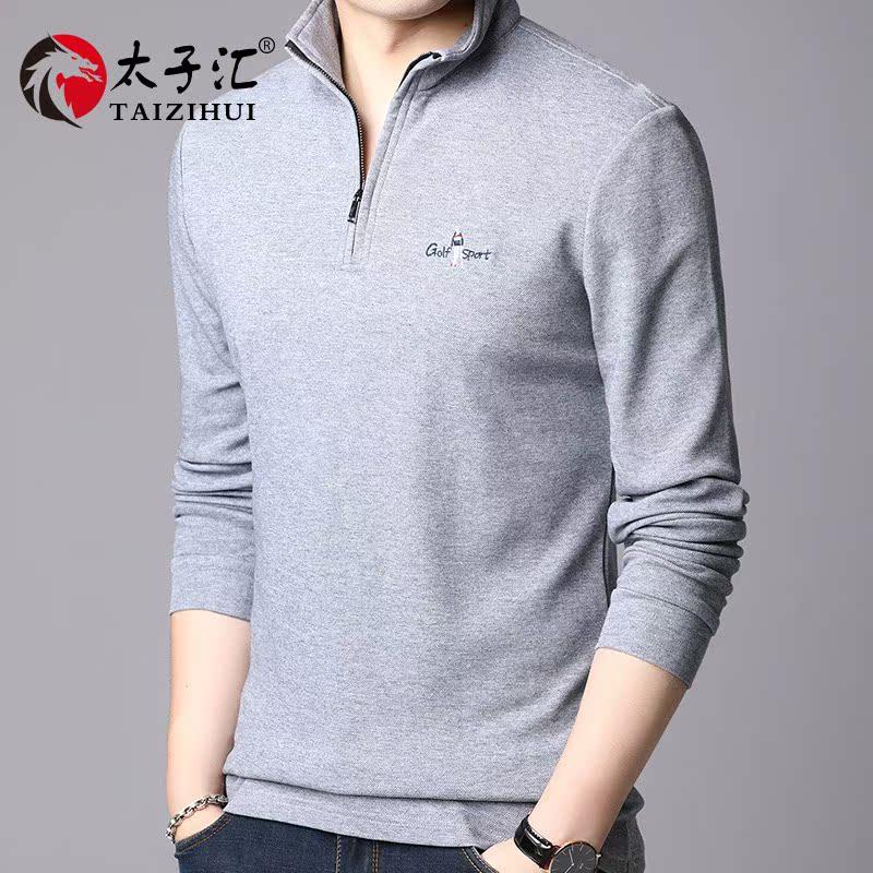 Counter famous mens pure cotton polo shirt semi high neck zipper sweater sports leisure senior grey T-Shirt All Cotton