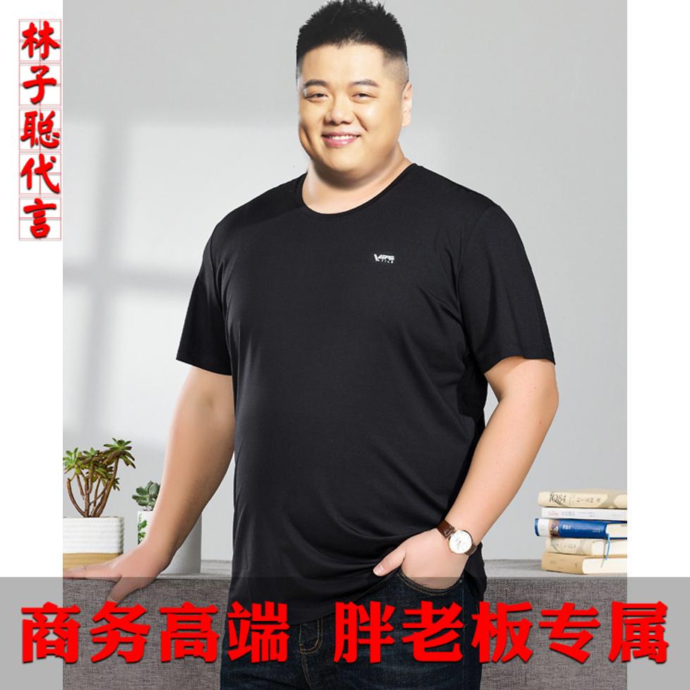 霸王鼠胖胖哥大码男装t恤加肥冰丝大肚子宽松8090胖子短袖体恤