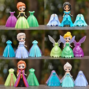 換裝公主盲盒人偶少女心穿衣玩具可愛艾莎公主裙安娜冰雪奇緣天使