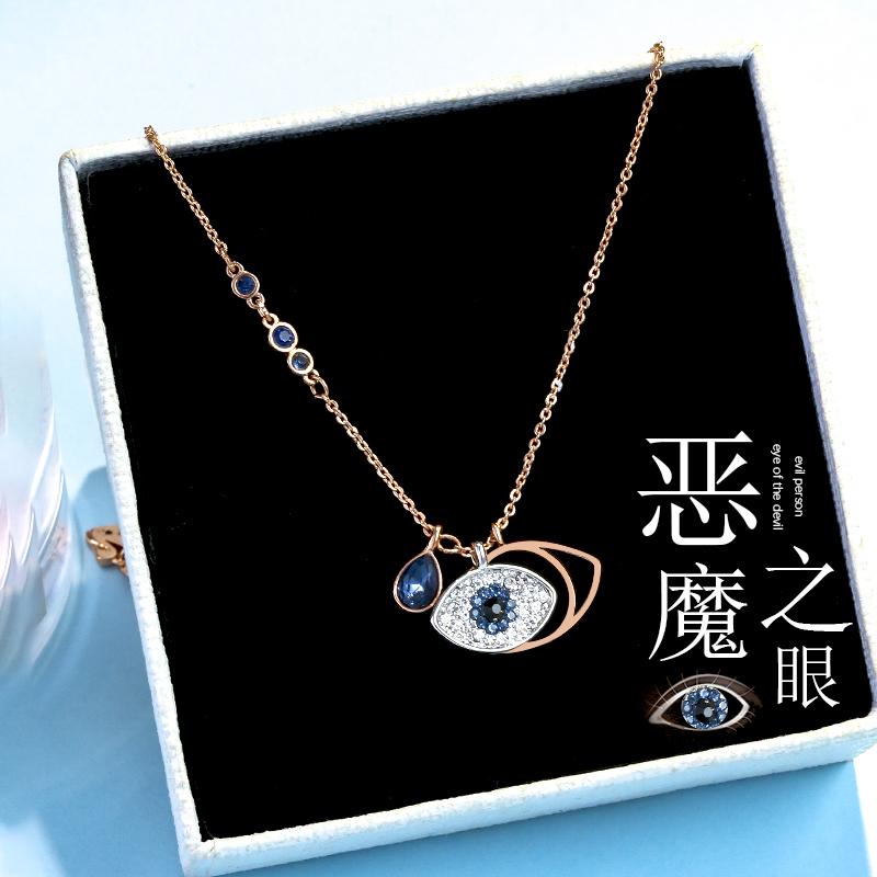 [今日潮流love你项链]s925纯银恶魔之眼项链女韩版简约学月销量1294件仅售19.8元