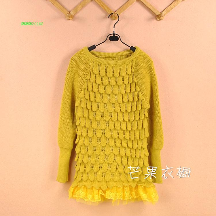 2020 spring Korean fish scale texture pattern water drop banana little finger lace hem knitted sweater womens coat