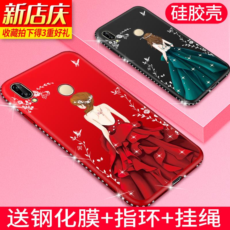 华为nova4 nova3硅胶nova3i手机壳有赠品