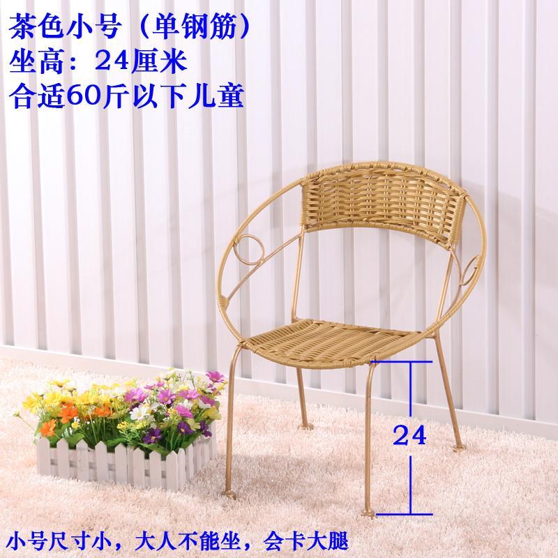 タオバオ仕入れ代行-ibuy99|桌椅|小藤椅子靠背椅迷你藤编织休闲椅腾椅家用阳台喝茶桌椅三件套