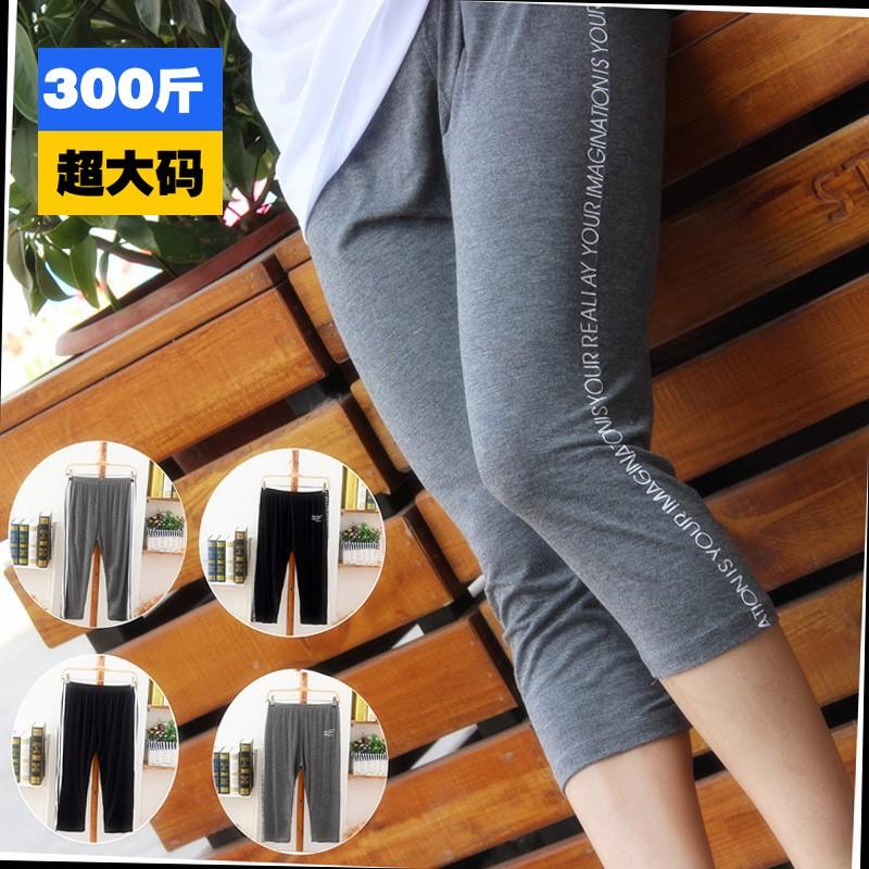 300斤特大码女装夏装腰围4尺超大弹力七分裤胖mm打底裤子外穿薄款