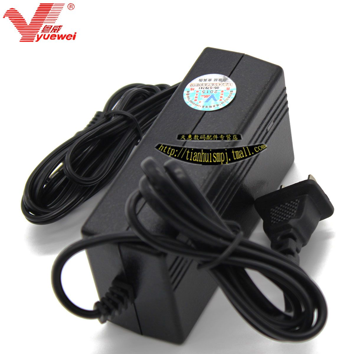 L132B 粤威牌12V变压器适用12V外接电源适配器