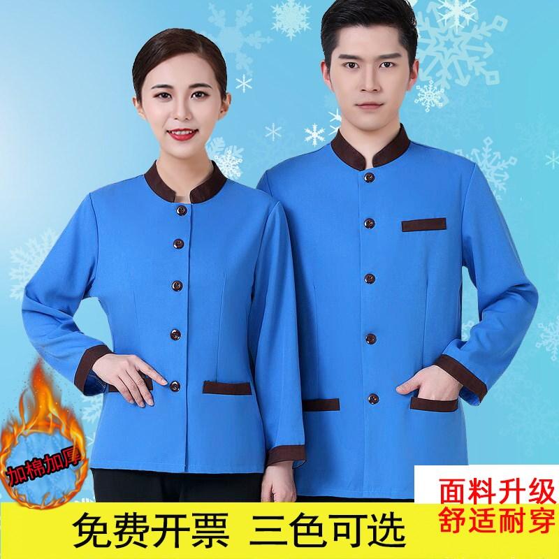 保洁工作服冬季套装男女售楼清洁工阿姨物业保洁服长袖加厚棉服