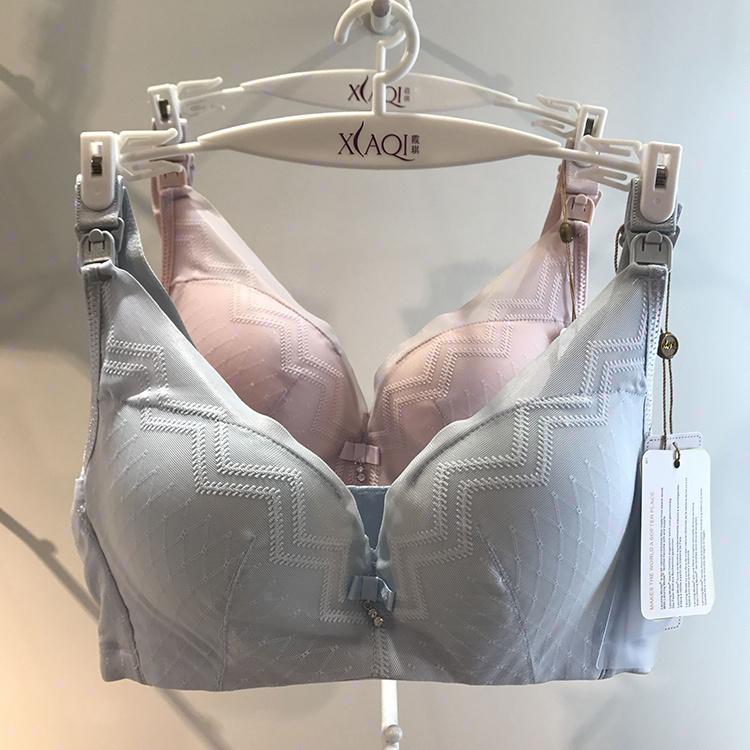 霞琪孕妇内衣胸罩怀孕期产后聚拢有型防下垂薄款纯棉喂奶哺乳文胸