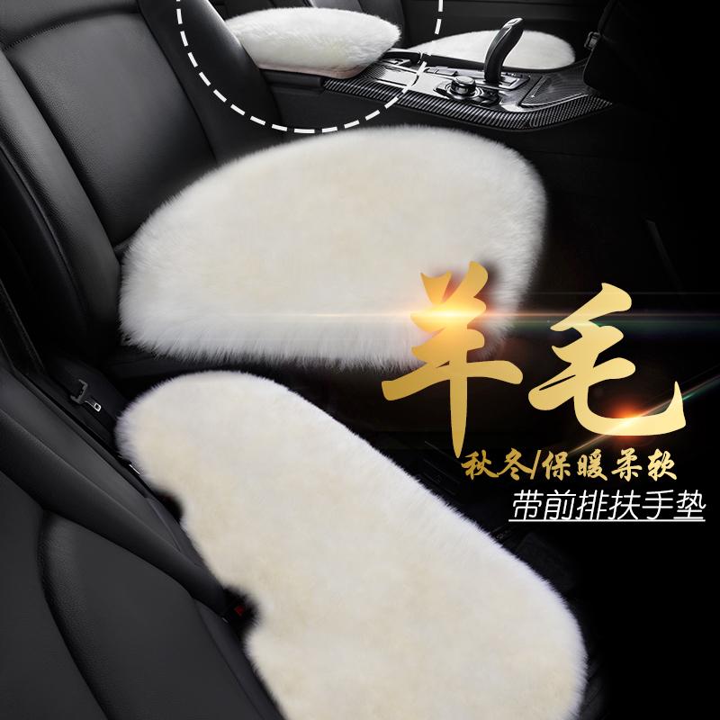 吉洋祥汽车座垫评测,吉洋祥汽车座垫使用感受