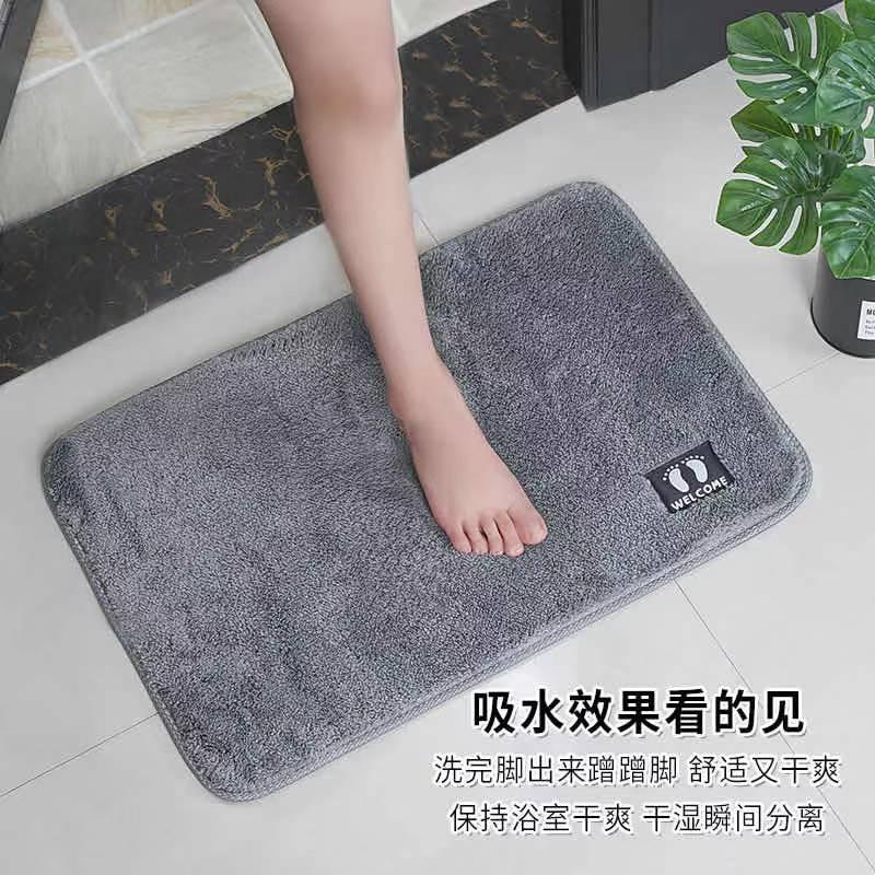 定制浴室门口吸水垫卫生间防滑门垫厨房卧室地毯飘窗家用毛绒地垫