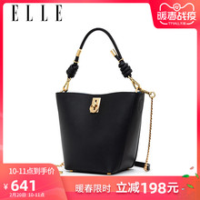 Elle women's bag 2020 spring and summer new water bucket bag 96002 playful crab shoulder strap mother and child bag carrying diagonal bag