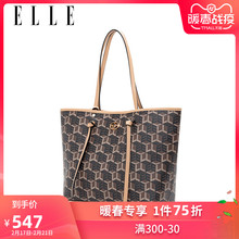 Elle women's bag 2020 spring and summer new tote bag 96127 old flower logo large capacity mother and son bag single shoulder bag