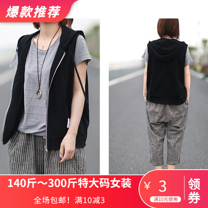 New product recommendation new Korean spring and autumn oversized womens clothing 300kg fat m Hoodie loose and versatile thin sweater womens Vest