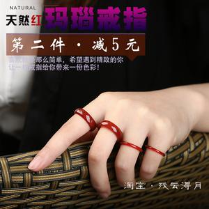 天然红玉髓细条戒指尾戒 玛瑙玉石男女款指环本命年红色指环