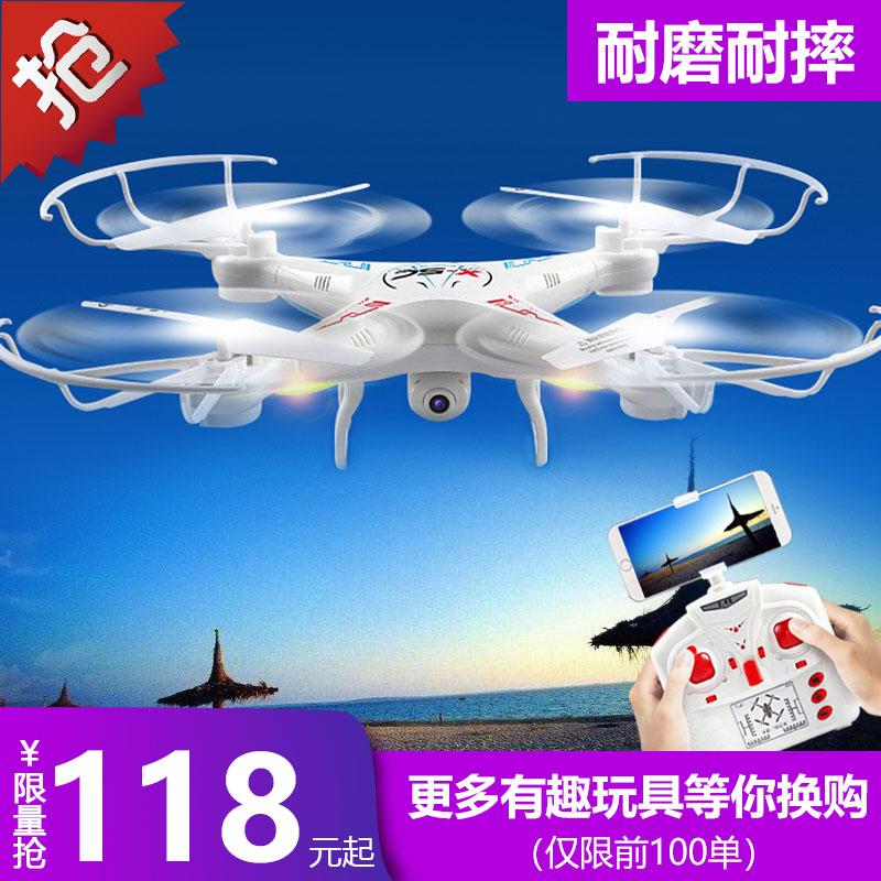 便宜拍照无人机遥控飞机高清玩具小飞机小学生小型四轴迷你无人机