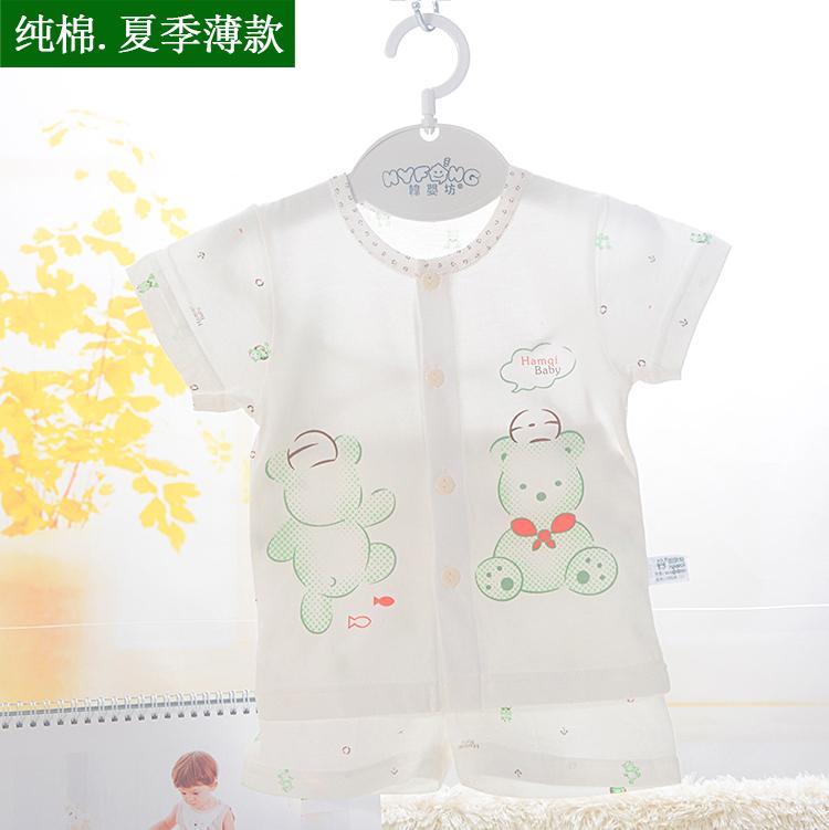 哈咪奇宝宝纯棉短袖套装 哈米奇婴儿夏季薄款家居服全棉开胸内衣