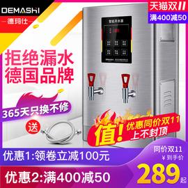 德玛仕60L开水机电热开水器商用烧水器奶茶店饭店不锈钢热水机炉图片
