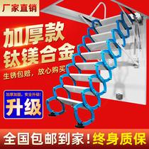阁楼伸缩折叠全自动电动加厚隐形升降复式室内梯别墅遥控家用楼梯