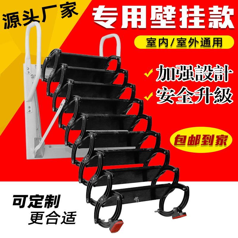 Лестницы Артикул 572959212809