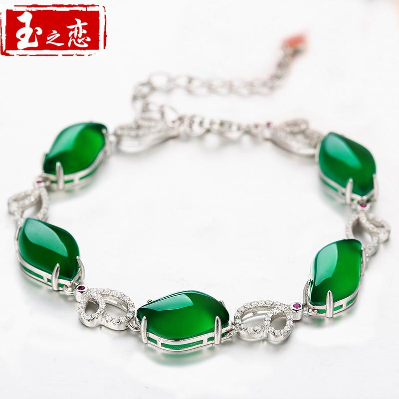 新品の逸品天然エメラルド瑪瑙氷種緑玉髄ブレスレット女性925純銀宝石プレゼント証明書
