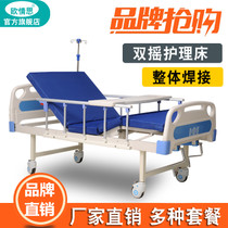 European sentiment medical single Shaker double shaker patient nursing bed lifting bed paralysis home medical bed hospital