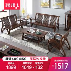 联邦沙发客厅全实木小户型现代简约新中式家具双人三人位组合套装