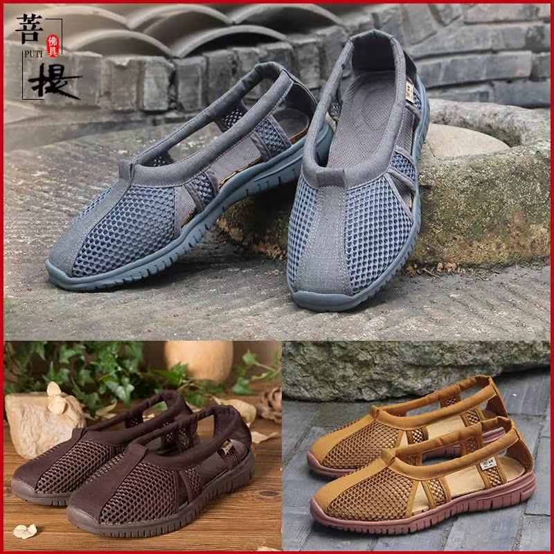 相牌僧鞋罗汉鞋网面夏季男女单鞋透气尼姑和尚鞋凉鞋出家人鞋