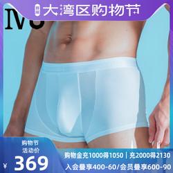 安莉芳旗下IVU男士莫代尔舒适内裤纯色网格拼接中腰平角裤UP00023