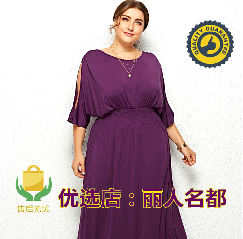 Exported to Europe and America, sexy fashion, bat sleeve evening dress, fat womens dress, large off shoulder dress, one-piece dress