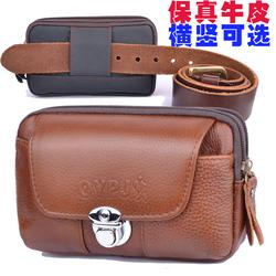 牛皮手机包穿皮带腰包零钱包男士工作商务腰包零钱包装电话挎包