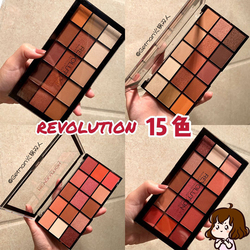 Make up Revolution15色眼影盘