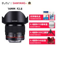 森养SAMYANG三阳14mm F2.8 超广角全画幅 单反手动镜头索尼佳能口